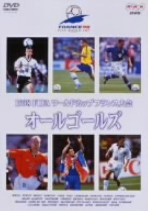 【中古】オールゴールズ 【DVD】