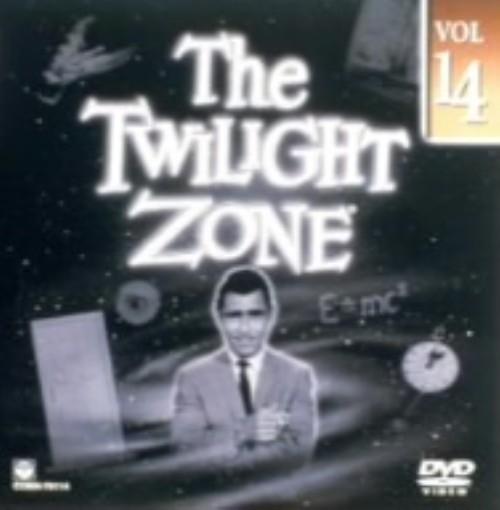 【中古】14.ミステリー・ゾーン Twilight Zone 【DVD】/ロッド・サーリング
