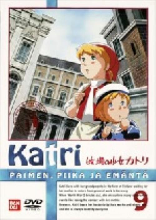 【中古】9.牧場の少女カトリ 【DVD】/及川ひとみ