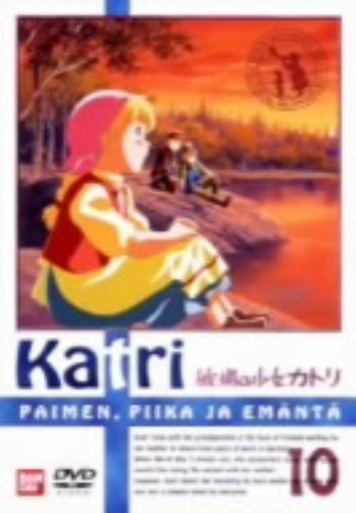 【中古】10.牧場の少女カトリ 【DVD】/及川ひとみ