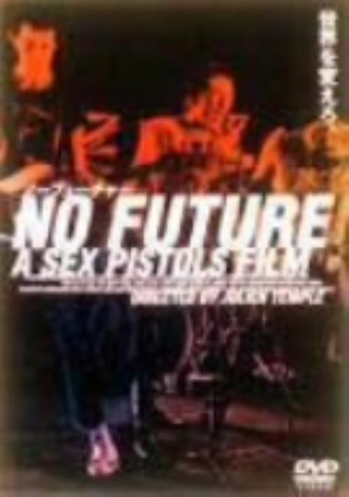 【中古】NO FUTURE A SEX PISTOLS FILM DX版 【DVD】/セックス・ピストルズ