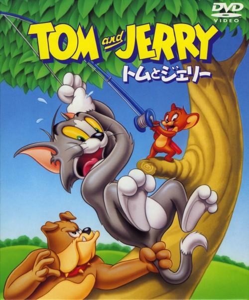 【中古】2.トムとジェリーセット 【DVD】/肝付兼太