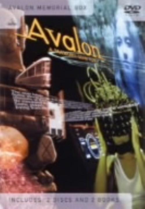 【中古】限)アヴァロン メモリアルBOX 【DVD】/マウゴジャータ・フォレムニャック