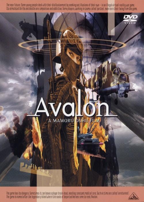【中古】アヴァロン 【DVD】/マウゴジャータ・フォレムニャッ