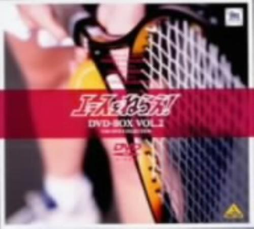 【中古】初限)2.エースをねらえ! BOX (完) 【DVD】/高坂真琴