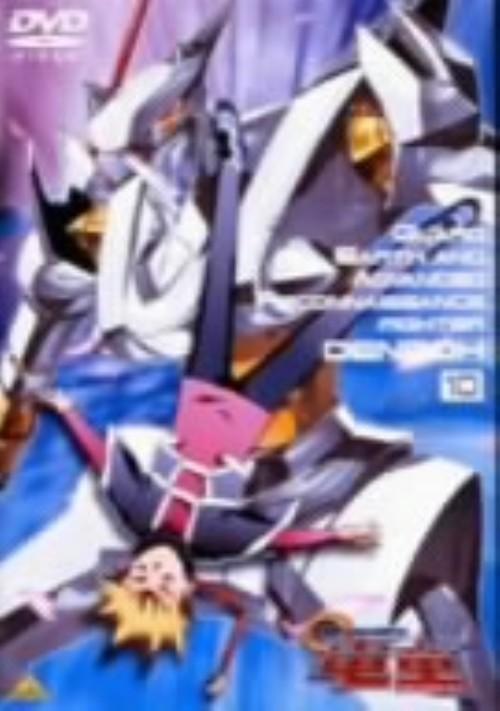 【中古】10.GEAR戦士 電童 【DVD】/松岡洋子