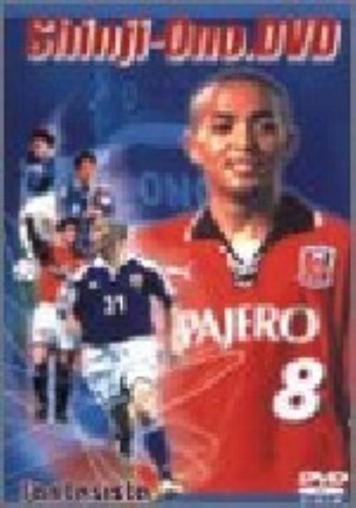 【中古】Shinji Ono.DVD 【DVD】/小野伸二