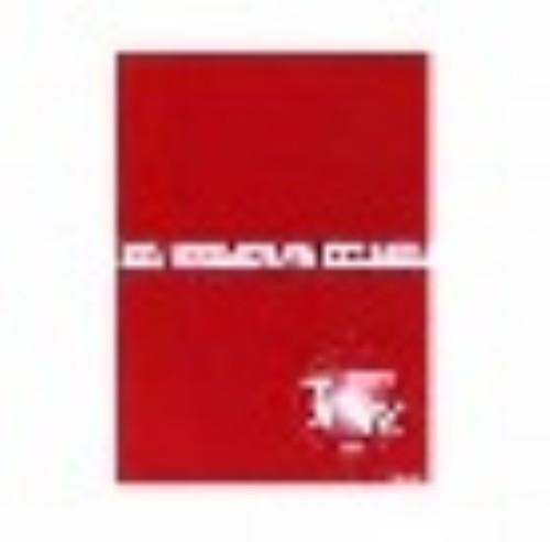 【中古】初限)1.ザ・ガードマン東京警備指令file1セット 【DVD】/宇津井健
