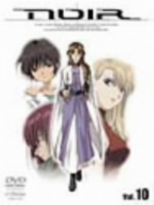 【中古】10.ノワール 【DVD】/桑島法子