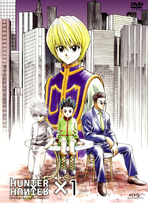 【中古】1.HUNTER×HUNTER (OVA) 【DVD】