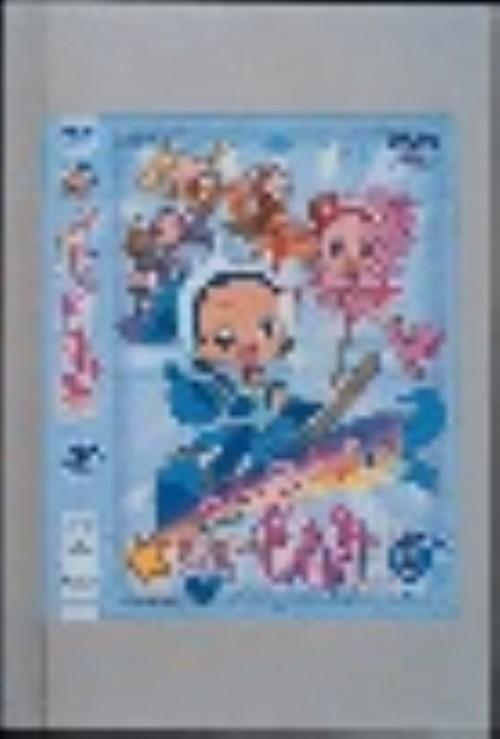 【中古】4.も〜っと!おジャ魔女どれみ 【DVD】/千葉千恵巳