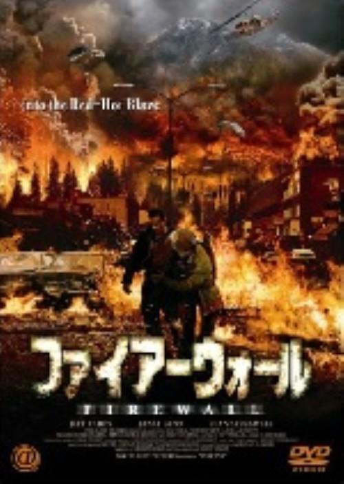 【中古】ファイアーウォール 【DVD】/ジェフ・フェイヒー