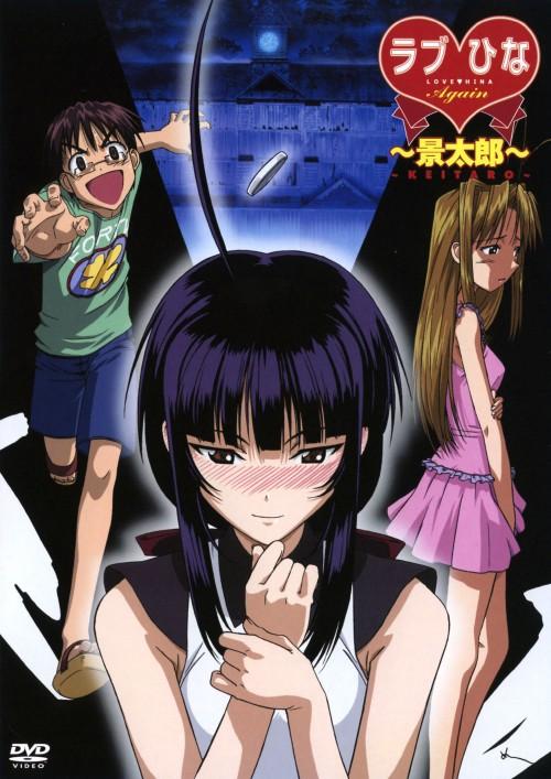 【中古】ラブひな Again 「景太郎」 【DVD】/上田祐司