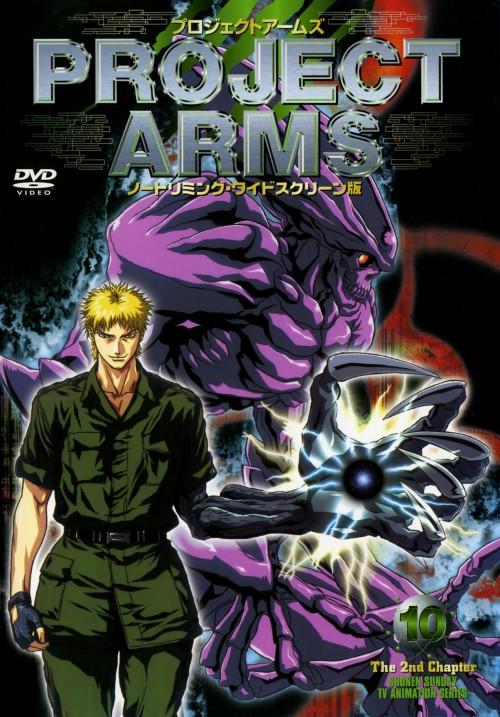 【中古】10.PROJECT ARMS ノートリミング・ワイドスクリーン版 【DVD】