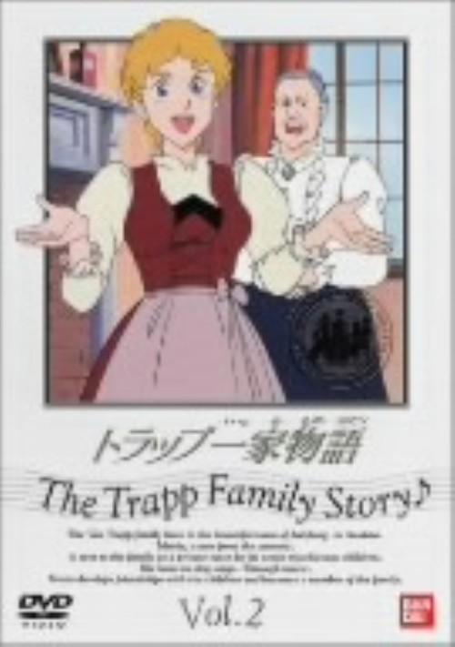 【中古】2.トラップ一家物語 【DVD】/勝生真沙子