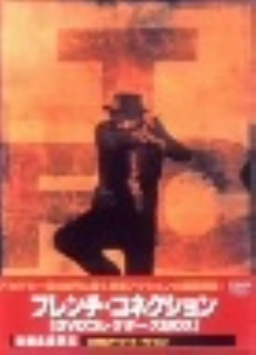 【中古】初限)フレンチコネクション コレクターズBOX 【DVD】/ジーン・ハックマン