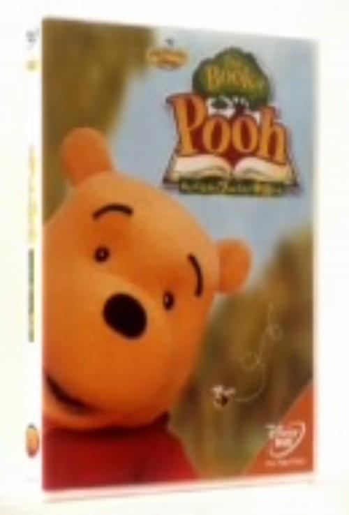 【中古】The Book of Pooh ぬいぐるみのプーさんと… 【DVD】/ジム・カミングス