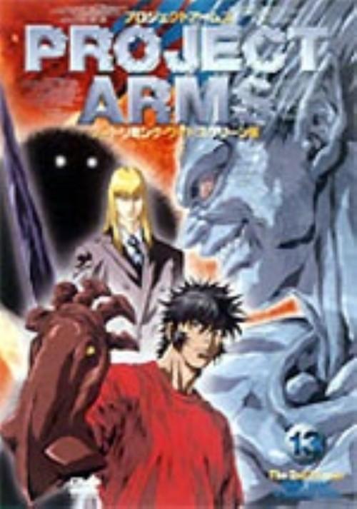【中古】13.PROJECT ARMS ノートリミング・ワイドスクリーン版 【DVD】