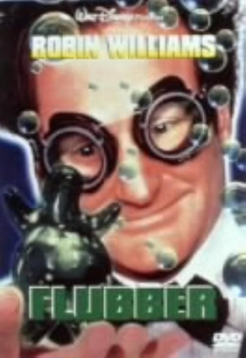 【中古】フラバー 【DVD】/ロビン・ウィリアムズ