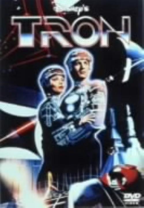 【中古】トロン 【DVD】/ジェフ・ブリッジス