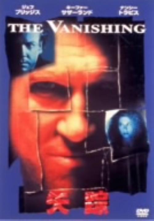 【中古】限)失踪 (1993) 【DVD】/キーファー・サザーランド