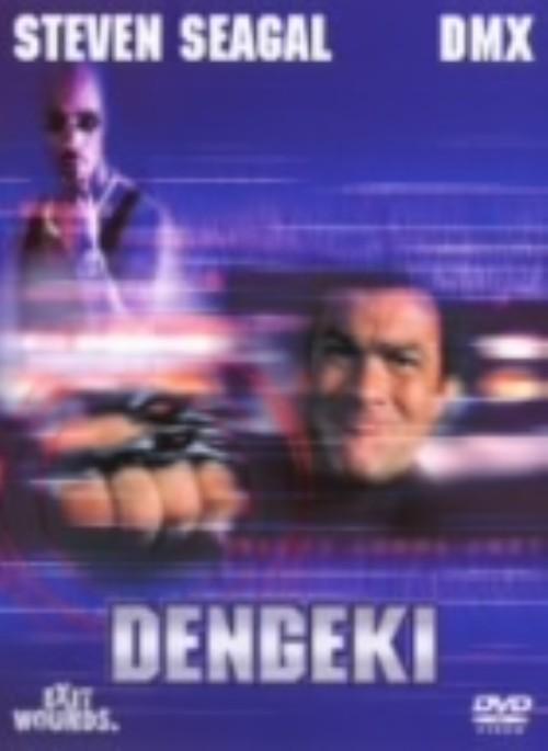 【中古】期限)DENGEKI 電撃 特別版 【DVD】/スティーヴン・セガール