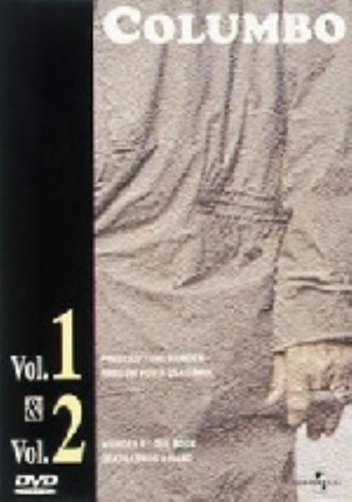 【中古】1-2.刑事コロンボ 完全版 【DVD】/ピーター・フォーク