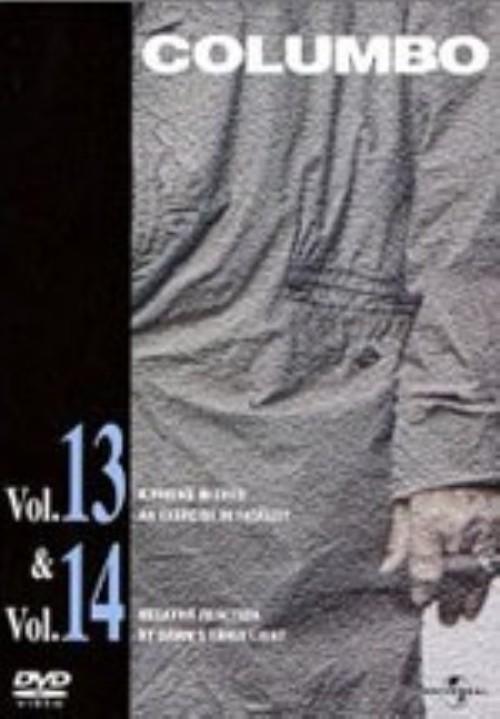 【中古】13-14.刑事コロンボ 完全版 【DVD】/ピーター・フォーク