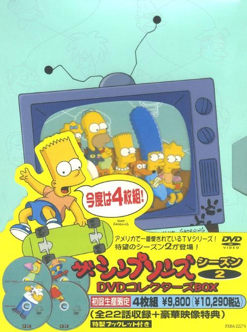 【中古】初限)ザ・シンプソンズ 2nd コレクターズBOX 【DVD】