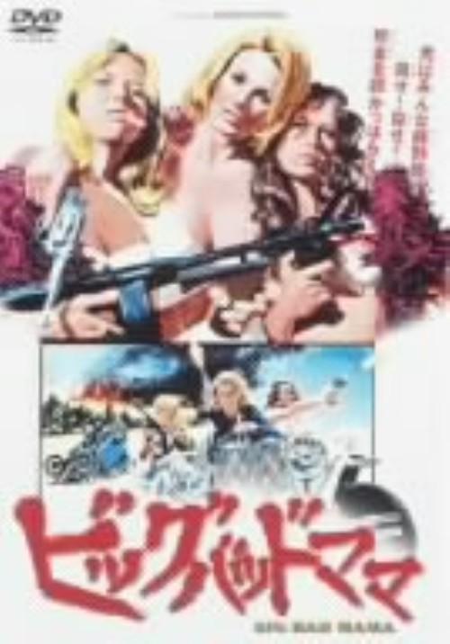 【中古】ビック・バット・ママ 【DVD】/アンジー・ディッキング