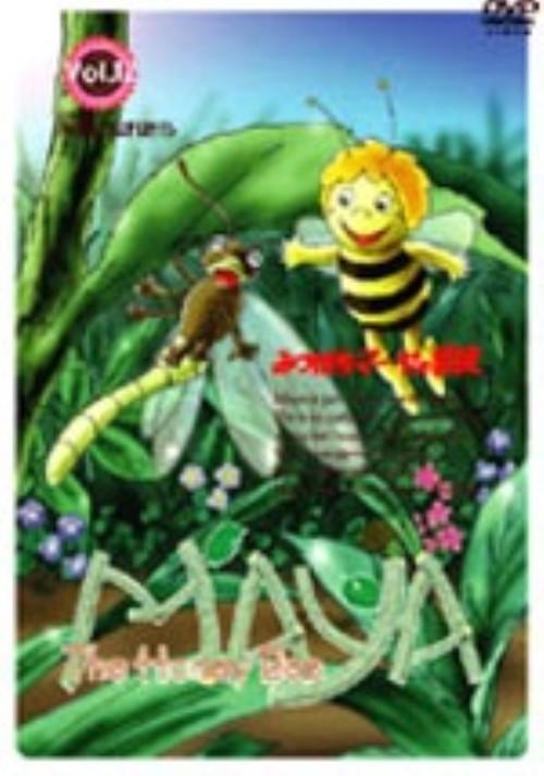 【中古】12.みつばちマーヤの冒険 【DVD】