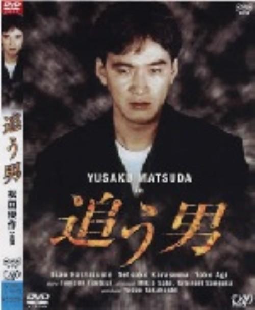 【中古】追う男 【DVD】/松田優作