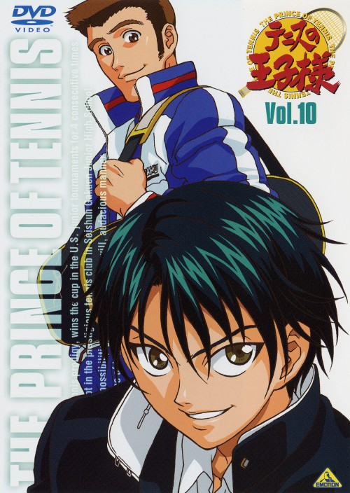【中古】10.テニスの王子様 【DVD】/皆川純子