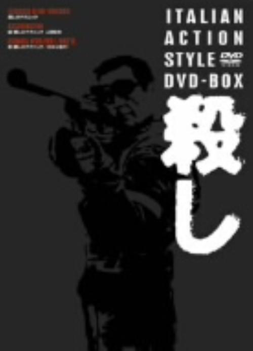 【中古】初限)殺し BOX 【DVD】/ロバート・ウェバー