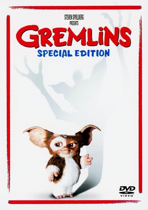 【中古】グレムリン 特別版 【DVD】/ザック・ギャリガン