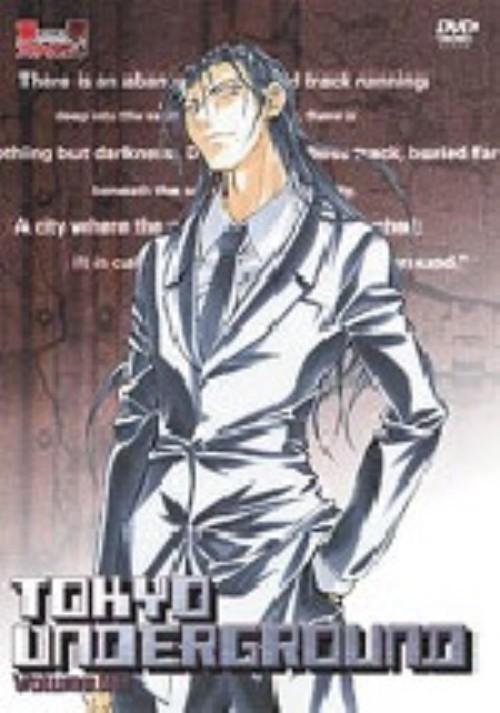 【中古】8.東京アンダーグラウンド 【DVD】/関智一