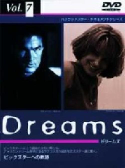 【中古】7.Dreams ビッグスターへの軌跡 【DVD】