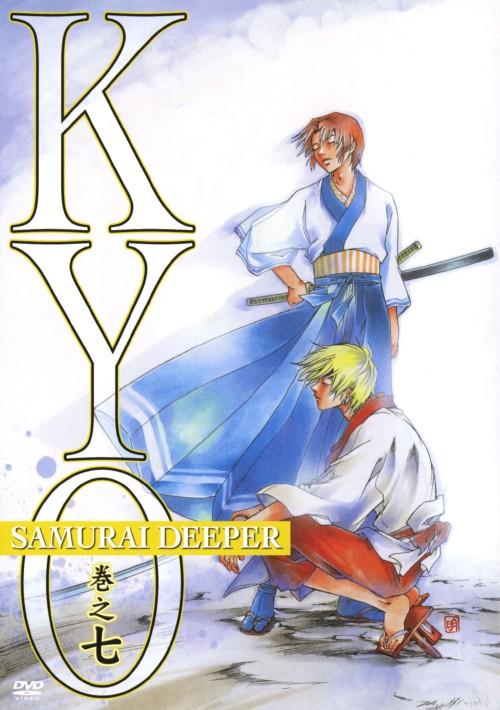 【中古】7.SAMURAI DEEPER KYO 【DVD】