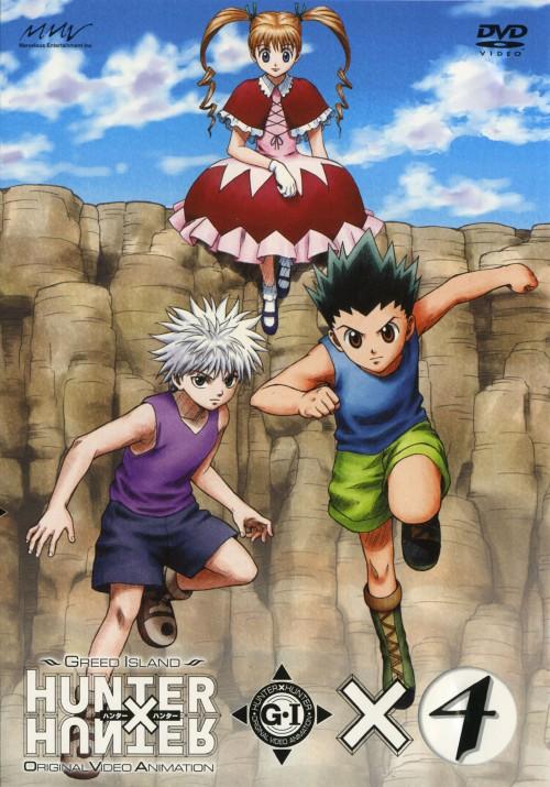 【中古】4.OVA HUNTER×HUNTER GREED ISLAND (完) 【DVD】/竹内順子
