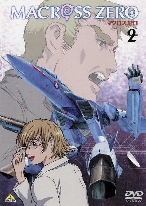 【中古】2.マクロスゼロ 【DVD】/鈴村健一