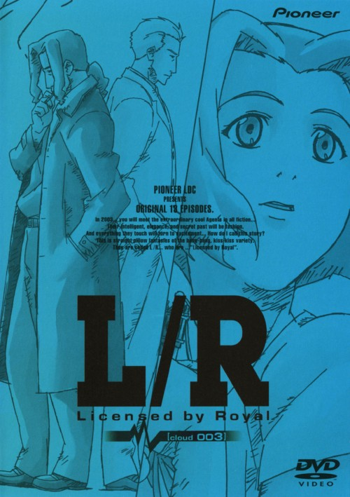 【中古】3.L/R Licensed by Roya 【DVD】/上田祐司