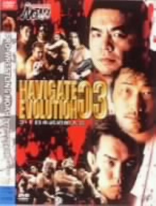 【中古】PRO-WRESTLING NOAH Navigate…03 3.1… 【DVD】