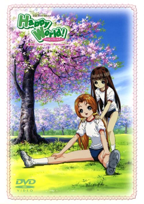 【中古】3.Happy World! (完) 【DVD】/花村怜美