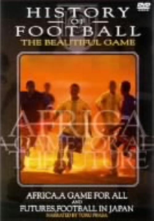 【中古】6-7.HISTORY OF FOOTBALL 【DVD】