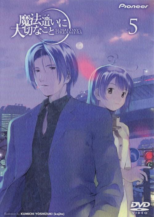 【中古】5.魔法遣いに大切なこと 【DVD】/宮崎あおい