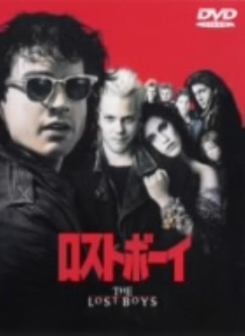 【中古】期限)ロストボーイ 【DVD】/ジェーソン・パトリック