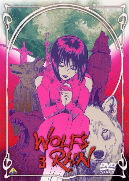 【中古】3.WOLF S RAIN 【DVD】/宮野真守