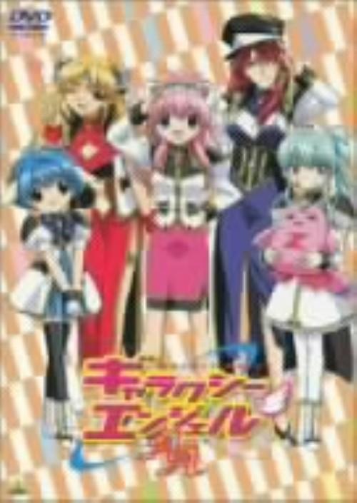【中古】初限)ギャラクシーエンジェルAA 1-3SPパック 【DVD】