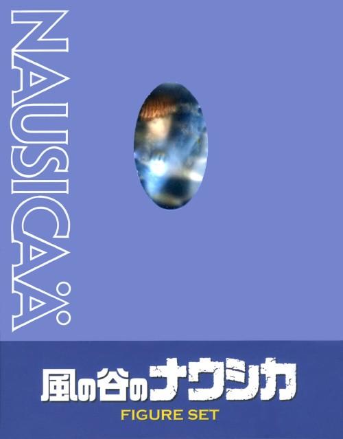 【中古】限)風の谷のナウシカ ナウシカフィギュアセット 【DVD】/島本須美