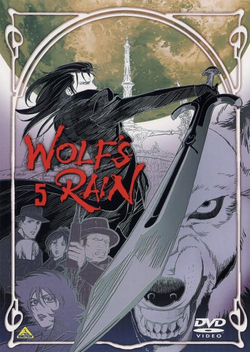 【中古】5.WOLF S RAIN 【DVD】/宮野真守